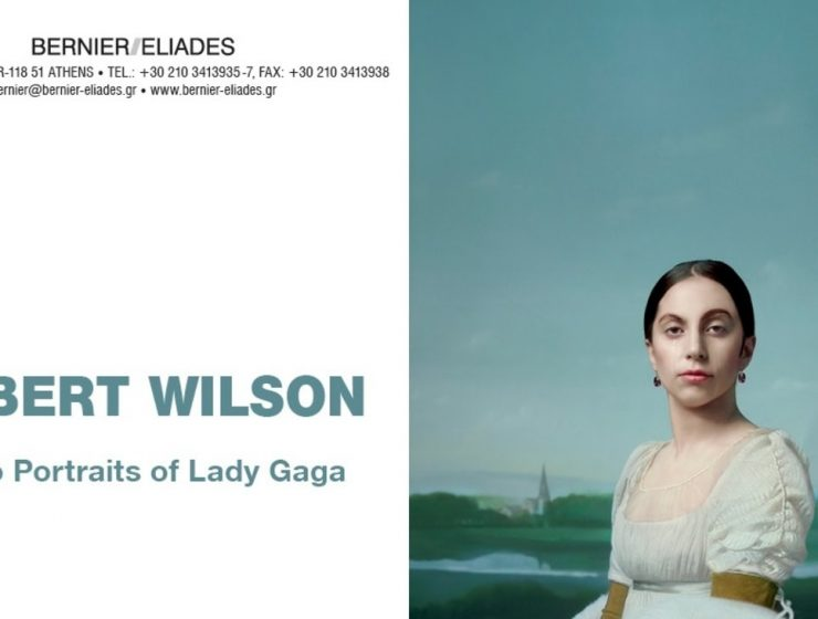 Art Basel 2015: Best events to attend  Art Basel 2015: Best events to attend robert wilson video portraits of lady gaga 3