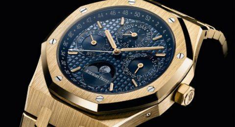 NEW GOLD TIMEPIECE BY AUDEMARS PIGUET