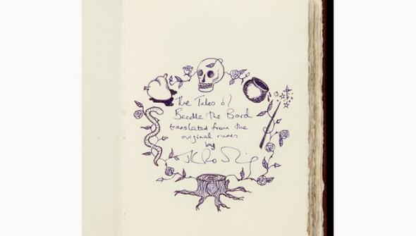 Limited Edition: Sotheby Sold the Rarest JK Rowling Book JK Rowling Book Limited Edition: Sotheby Sold the Rarest JK Rowling Book Limited Edition Sotheby Sold the Rarest JK Rowling Book 3